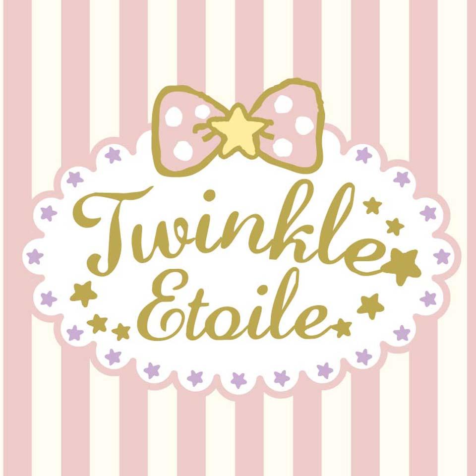 Twinkle Etoile