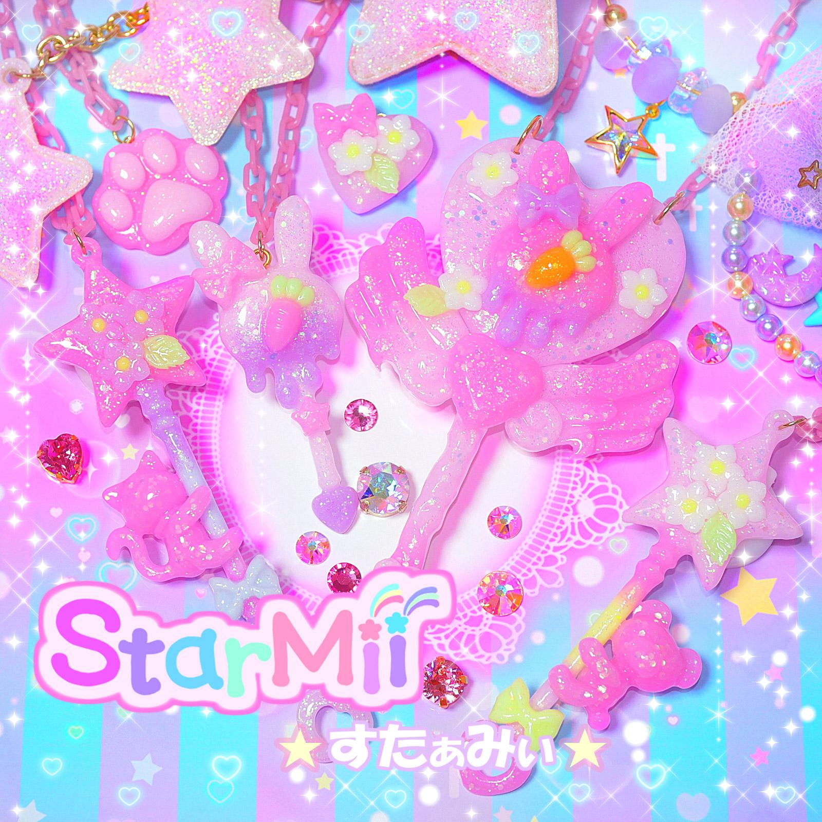 StarMii★ すたぁみぃ