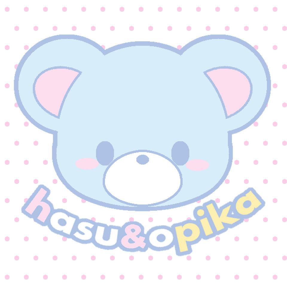 hasu&opika(ハスアンドオピカ)