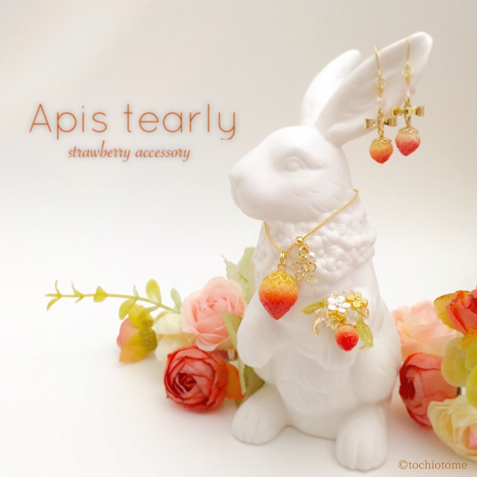 Apis tearly