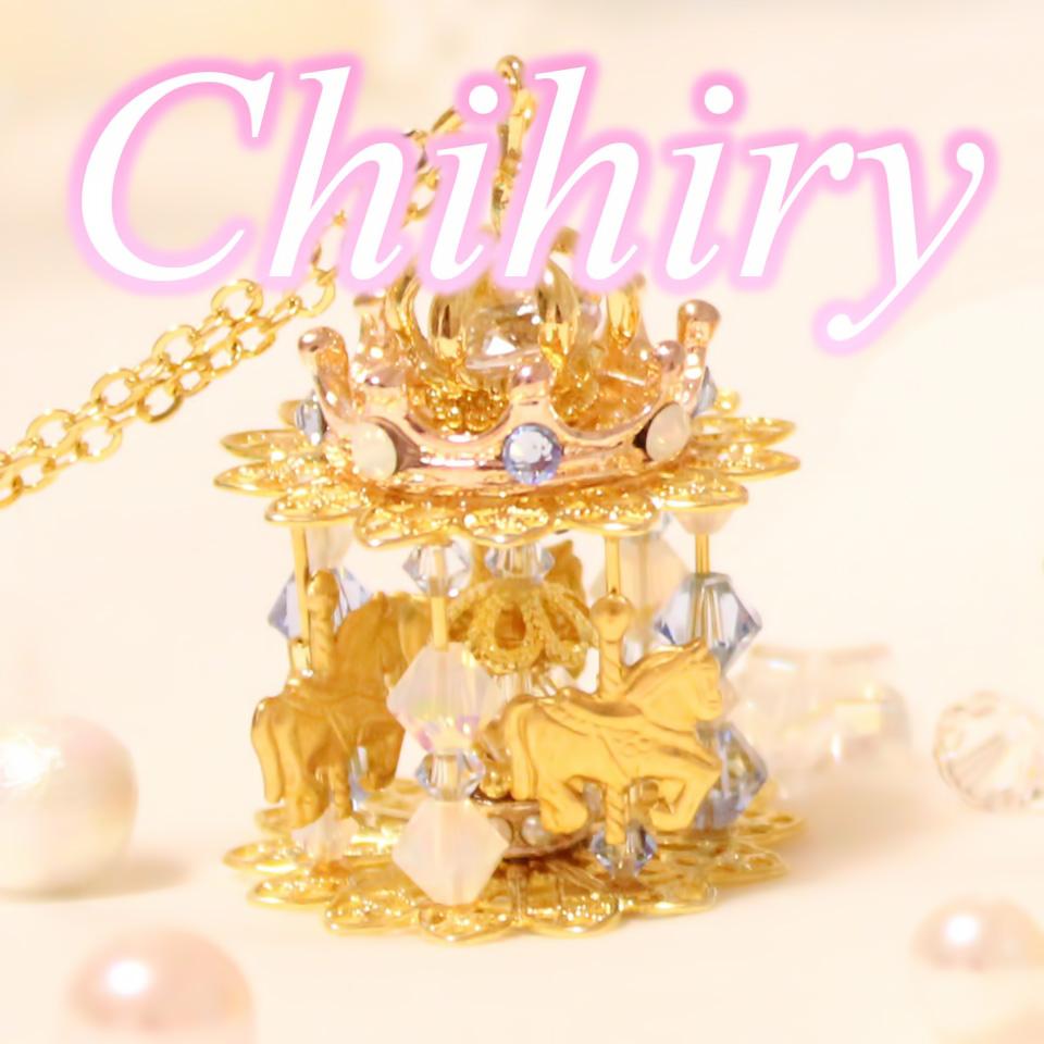 Chihiry