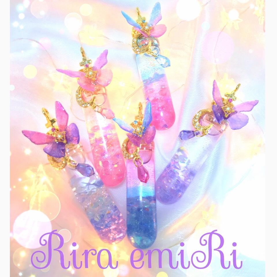 rira-emiri