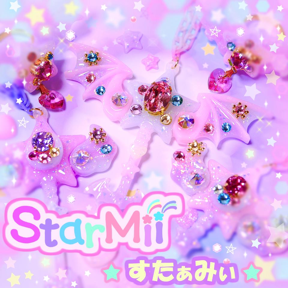 Star Mii★ スタアミイ