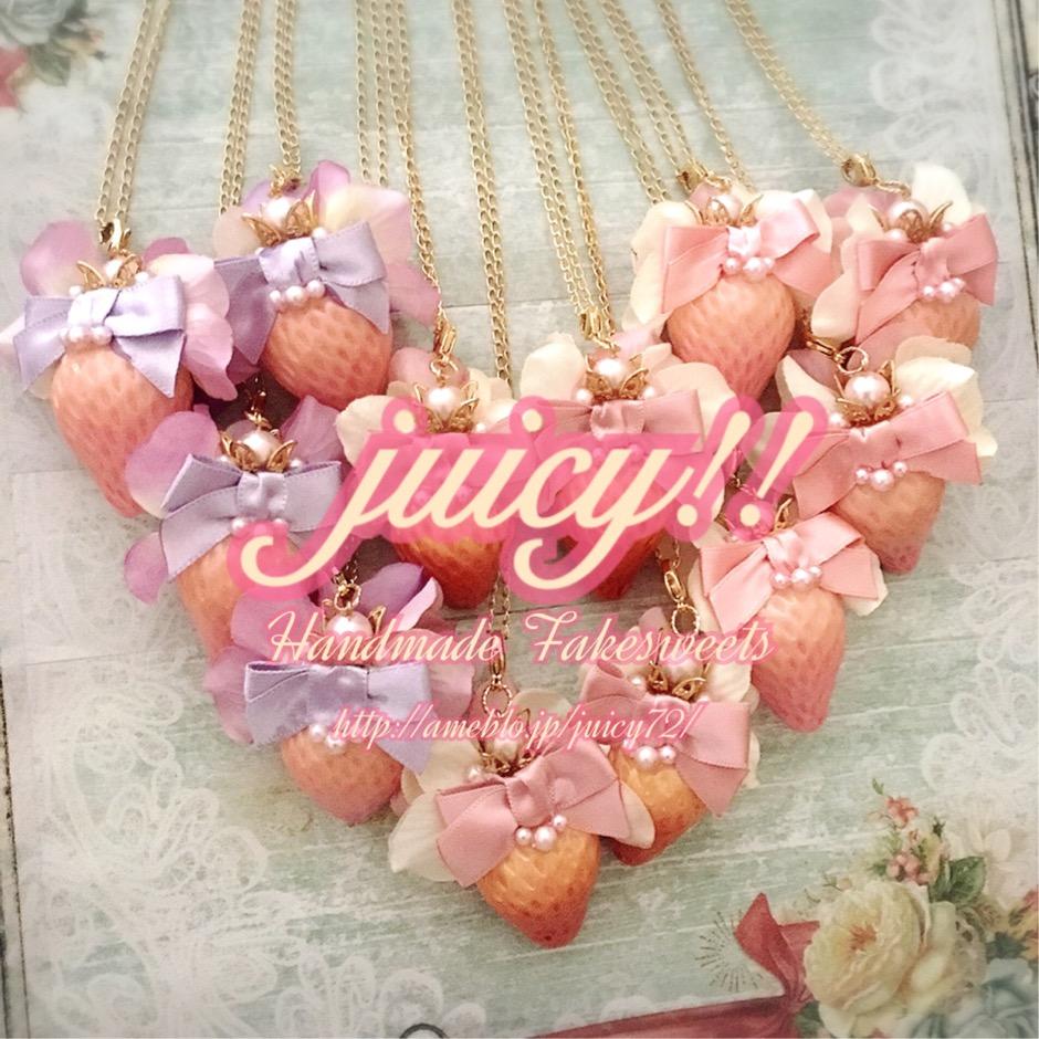 juicy!!