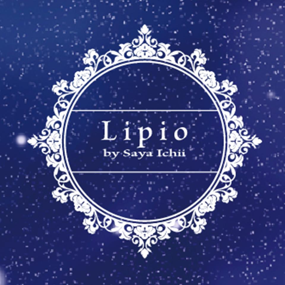 Lipio リピオ