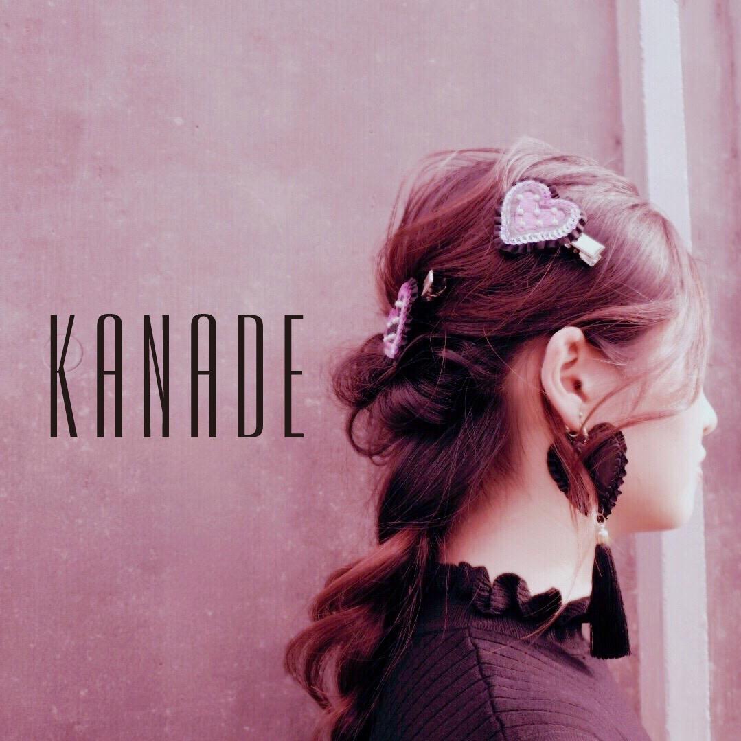 KANADE - カナデ