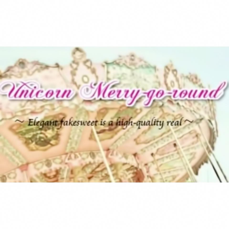 Unicorn Merry-go-round