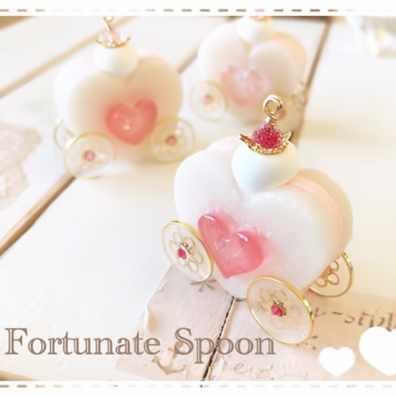 Fortunate Spoon - フォーチュネイトスプーン