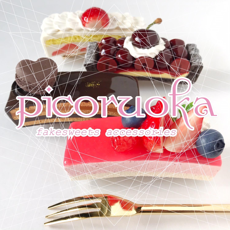 picoruoka ピコルオカ