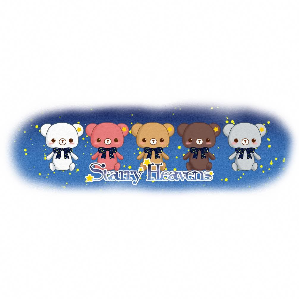 Starry Heavens☆(スターリーヘブンズ)