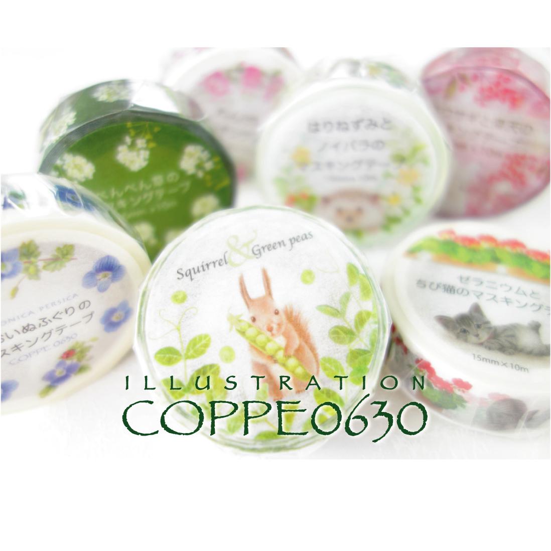 coppe0630