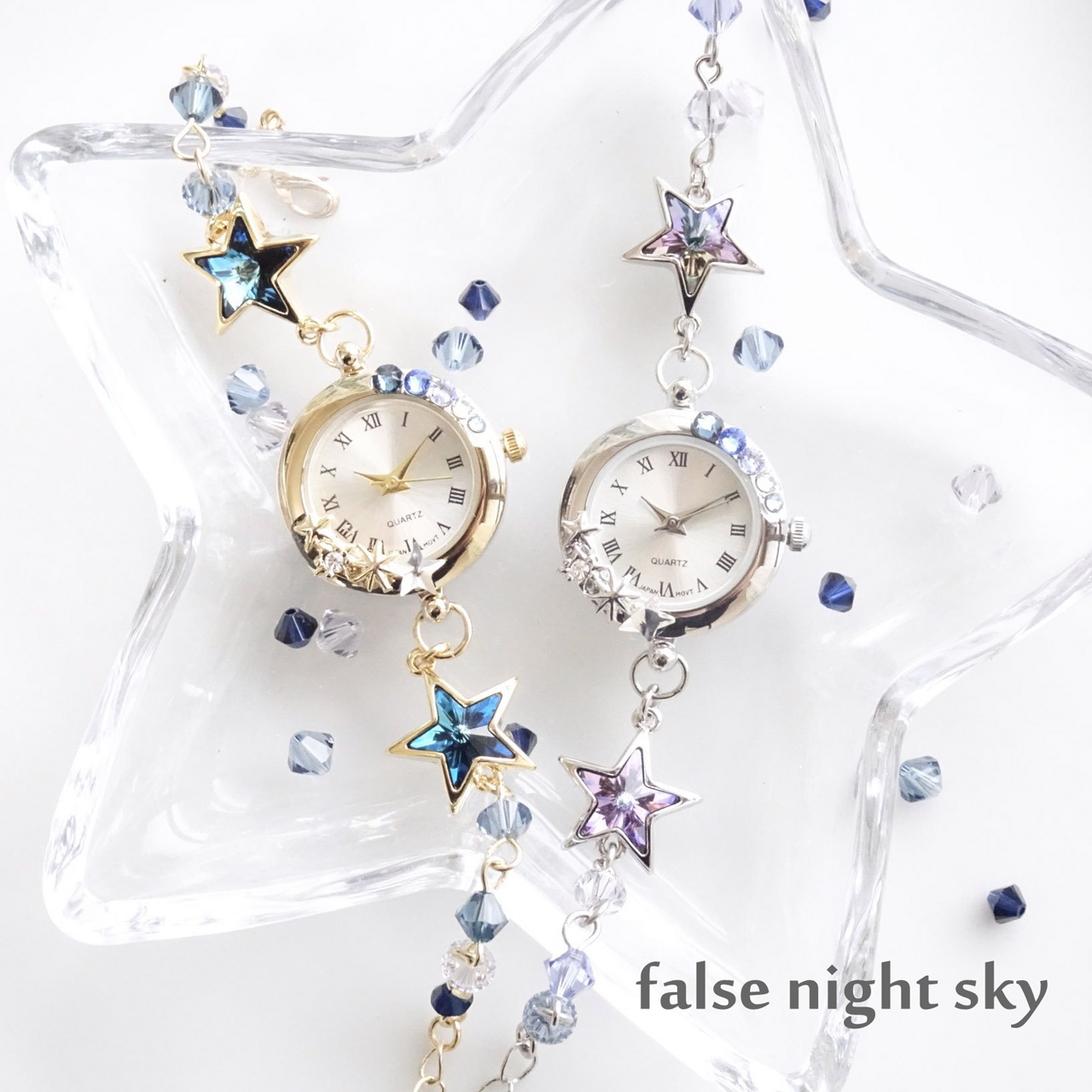 false night sky