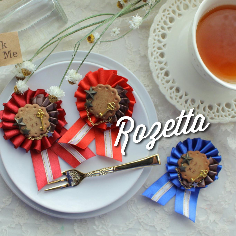 Rozetta - ロゼッタ