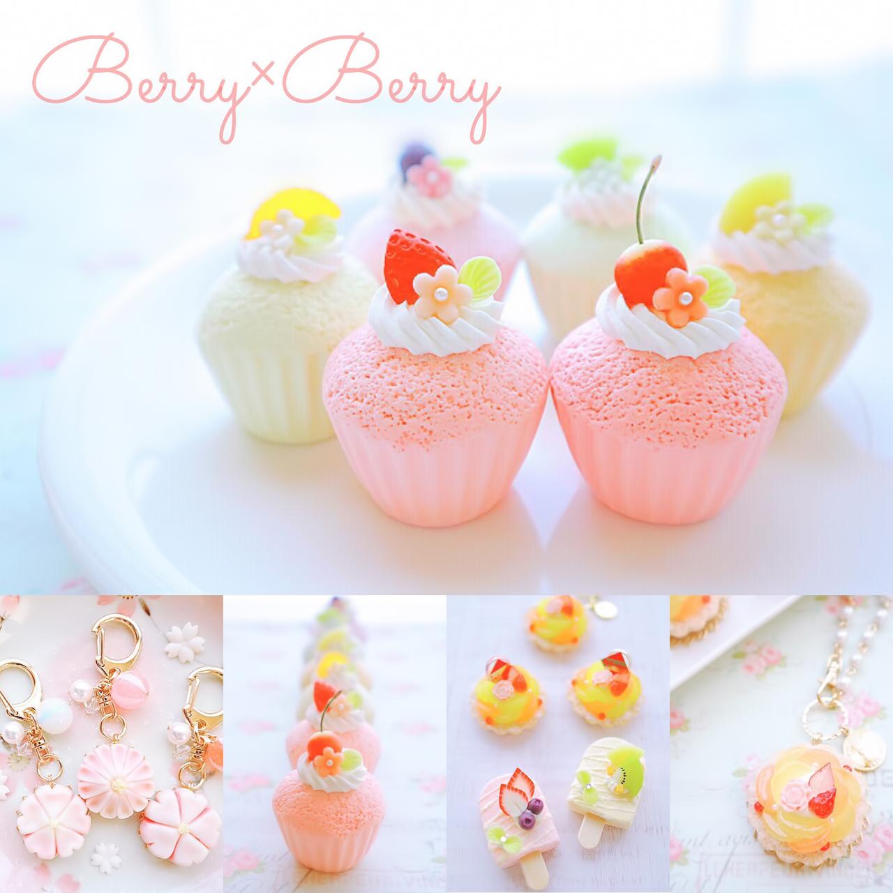 Berry×Berry - ベリー×ベリー