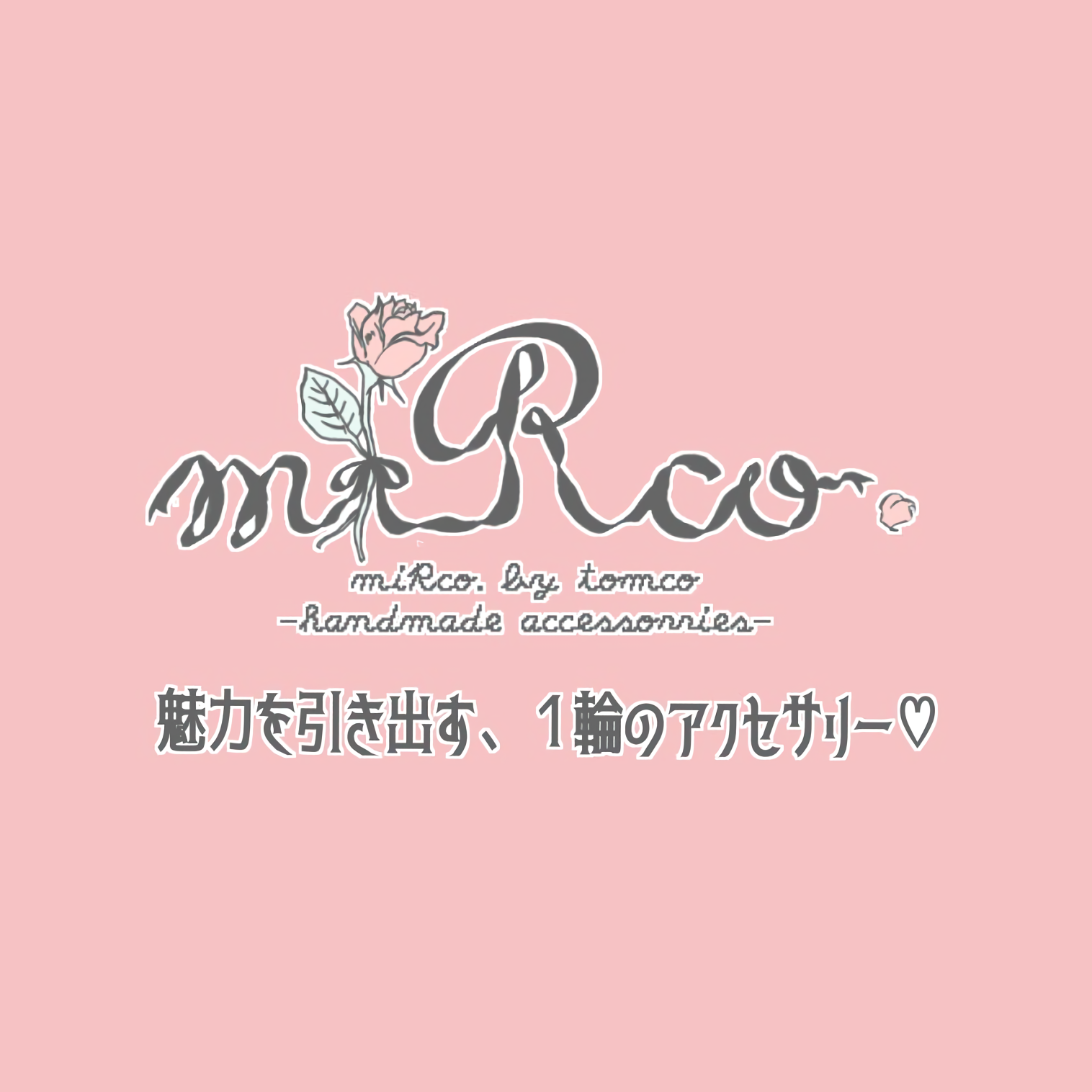 miRco.