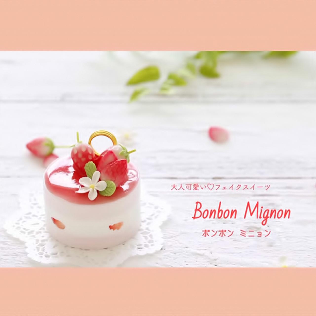 Bonbon Mignon