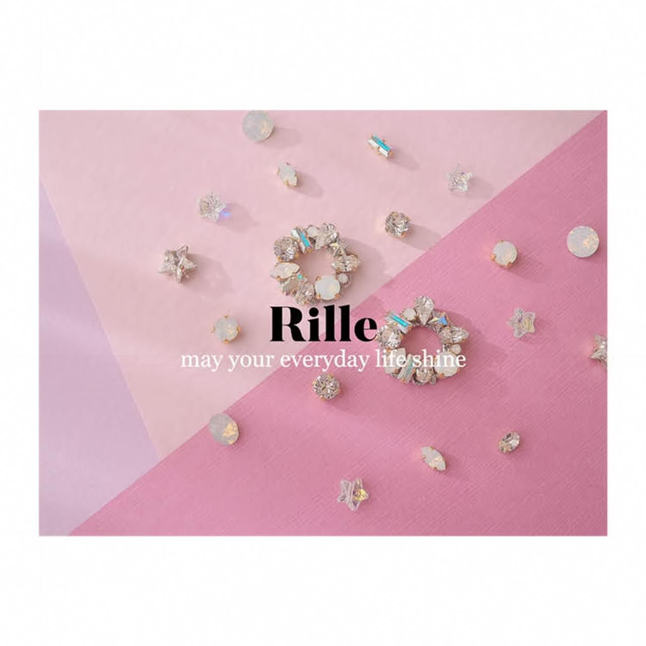 Rille - リル