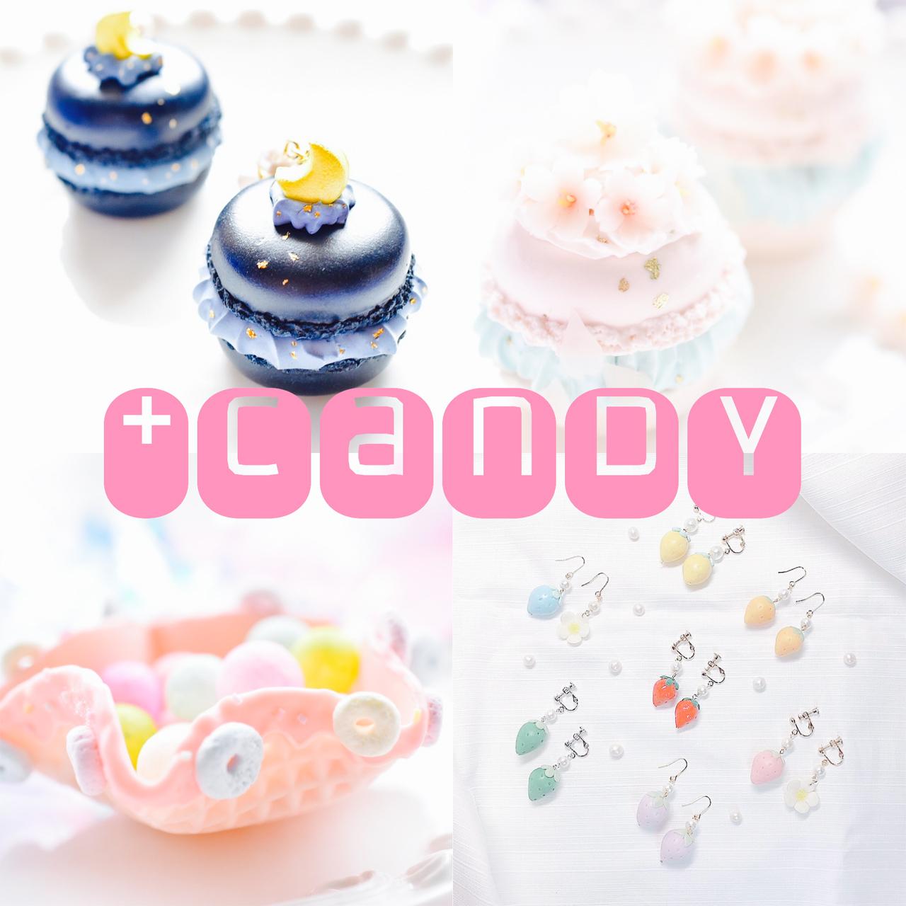 +candy - プラスキャンディ