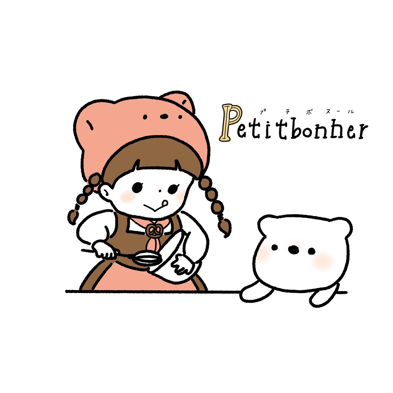 petitebonher