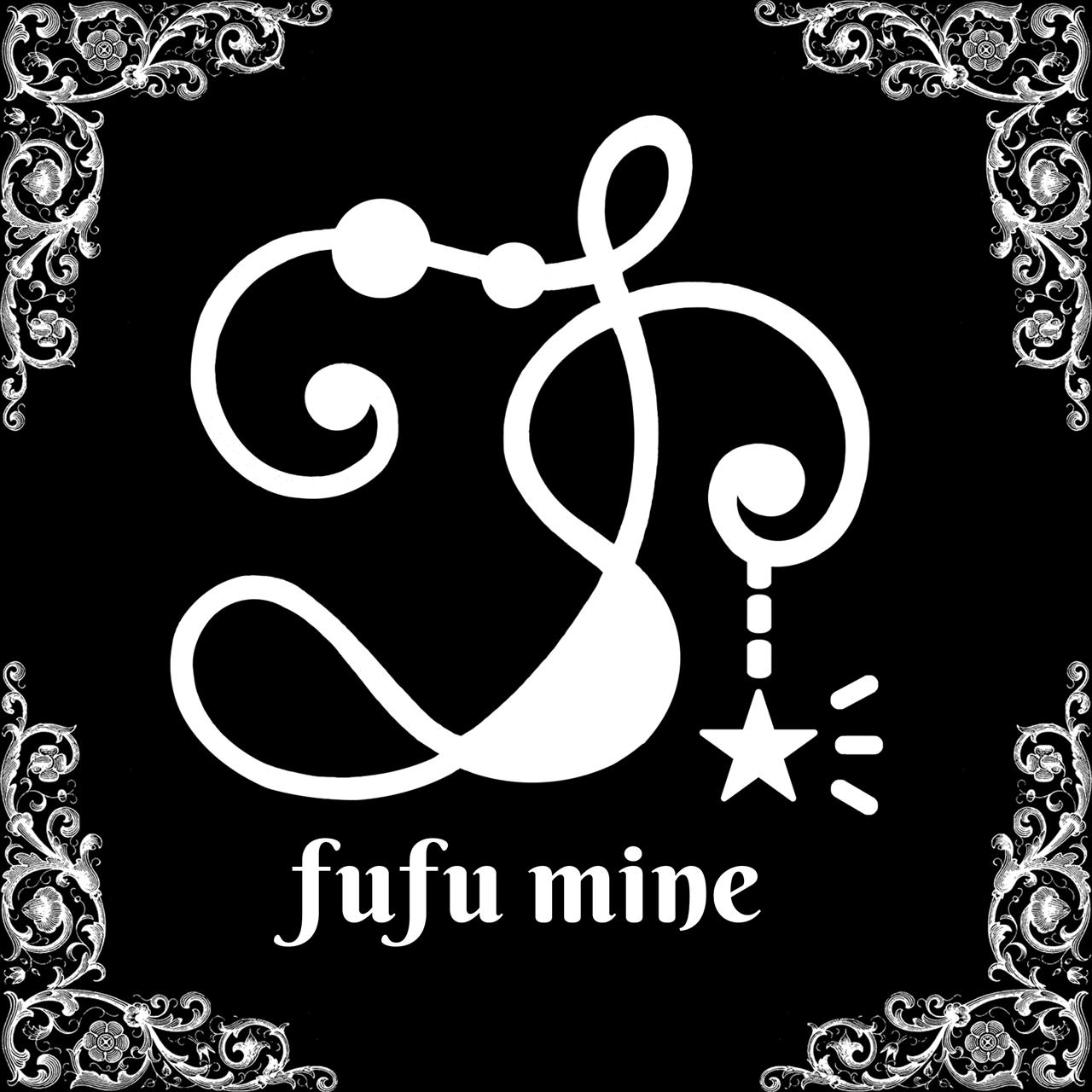 fufu mine - フフマイン