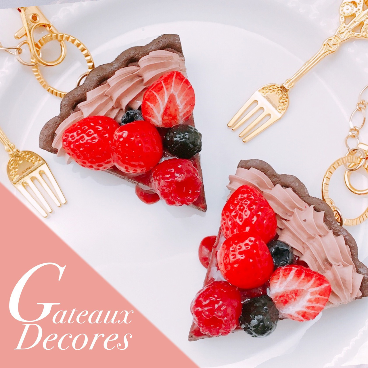 gateaux decores - ガトーデコレ