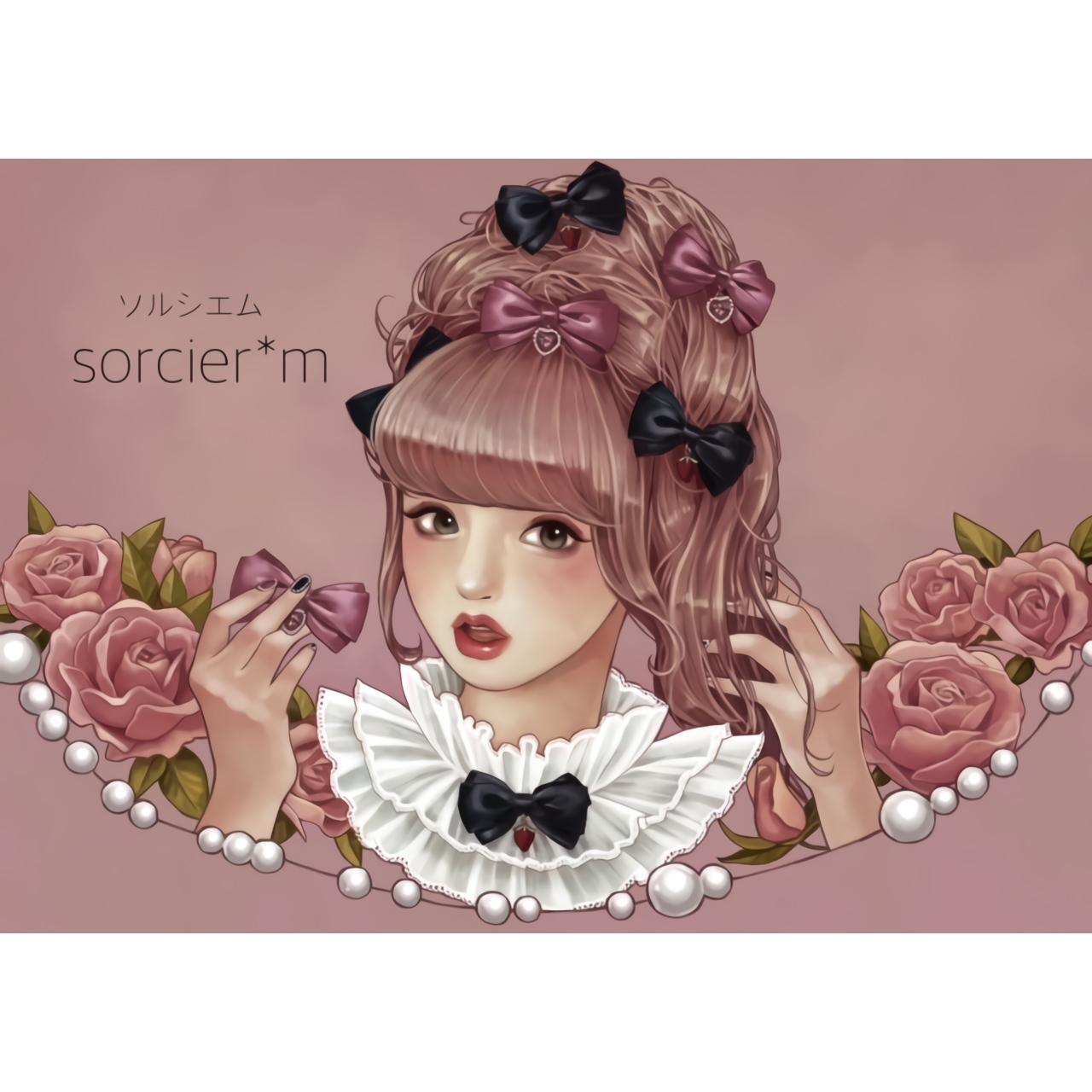 sorcier*m - ソルシエム